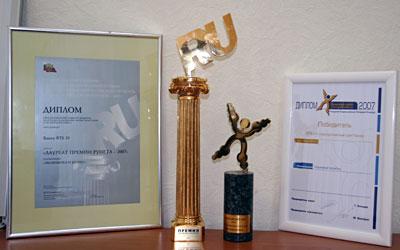 """Сайт ВТБ24 получил """"Премию Рунета"""" и стал призером премии """"Золотой сайт"""""""